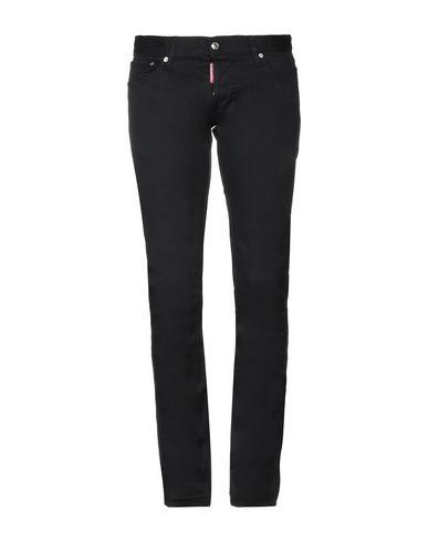 DSQUARED2 - 五袋裤