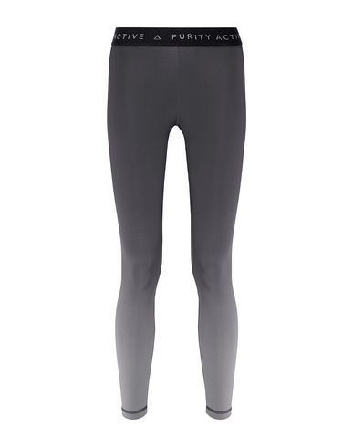 PURITY ACTIVE Leggings in Grey